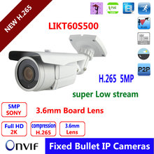 H.265 5MP Network ip Camera 1920P Full HD 2592×1920 waterproof 6pcs LED IR night vision 3.6mm Fixed lens onvif  POE ip camera