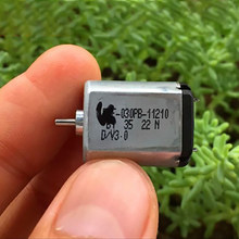 WFF-030PB-11210 Micro Motor DC3V 30mA 6500RPM Mute Electric Machinery (shaft dia:1.5mm)for Electronic Door Lock(China)