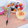 Pomotion Home Kitchen Bar Fruit Carving Cutter Watermelon Cantaloupe Melon Dig Ball Scoop new arrival