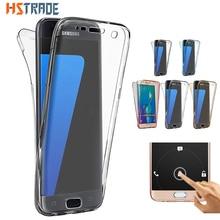 For Samsung Galaxy S3 S4 S5 S6 S6 edge Plus S7 S7edge Grand Prime  Case Soft TPU Full body Protective Clear Cover Case S8 kinston full body cover case for samsung galaxy s6 edge