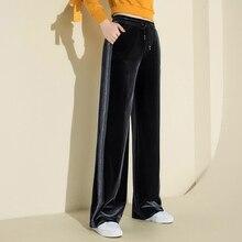Women Winter Warm Pleuche Pants High Waist Wide Leg Pants Black Palazzo Elastic Waist Pants Casual Loose Striped Stretch Pants