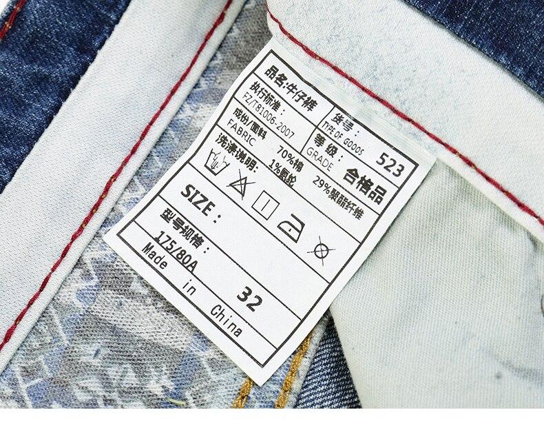 KSTUN 2019 Summer Jeans Men Slim Straight Cotton Blue Leisure Fashion Pockets Full Length Trousers