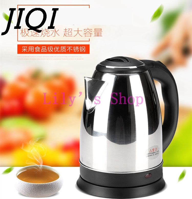 Split Style Stainless Steel Quick Heating Auto Electric Kettles Electric water heating tea Pot boiler EU US plug 220V 1500w 1.8L electric kettles concealed stainless steel heating element fast boil water teapot samovar teaculture 1 7l