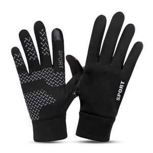 Image 5 - SHOUHOU Men Autumn Winter Warm Lining Gloves Touch Screen Proof Water Gloves Riding Cycling Traveling Gloves