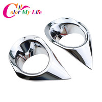 Highlight ABS Chrome Front Fog Lamps Cover Decoration Kits Fit For 2014 Peugeot 2008 Car Fog