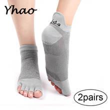 2 Pairs/Lot Yhao High Quality Women Good Grip Yoga Socks Anti-Skidding And Breathe Freely Dance Pilates Trampoline