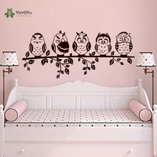 YOYOYU Vinyl Wall Decal Cute Cartoon Owl Family Kids Room Funny Animal Removable Home Decoration Stickers FD424