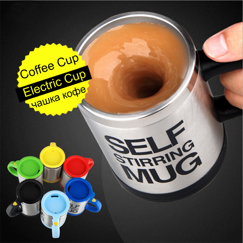 400ML Fashion Automatic Self Stirring Coffee Mugs Automatic Mixing Mixer Office Stainless Steel Mark Coffee Cup Creative Gift