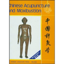 лучшая цена Chinese Acupuncture ans Moxibustion Language English Keep on learn as long as you live knowledge is priceless and no border-292