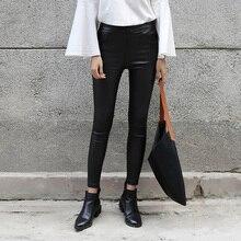 Yichaoyiliang Women's Faux Leather Pants & Capris Ladies High Slim Black Trousers Skinny Casual Pants Winter