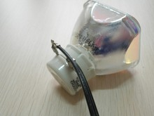 Replacement bare projector lamp bulb LMP-E210 for VPL-EX130/VPL-EX130+