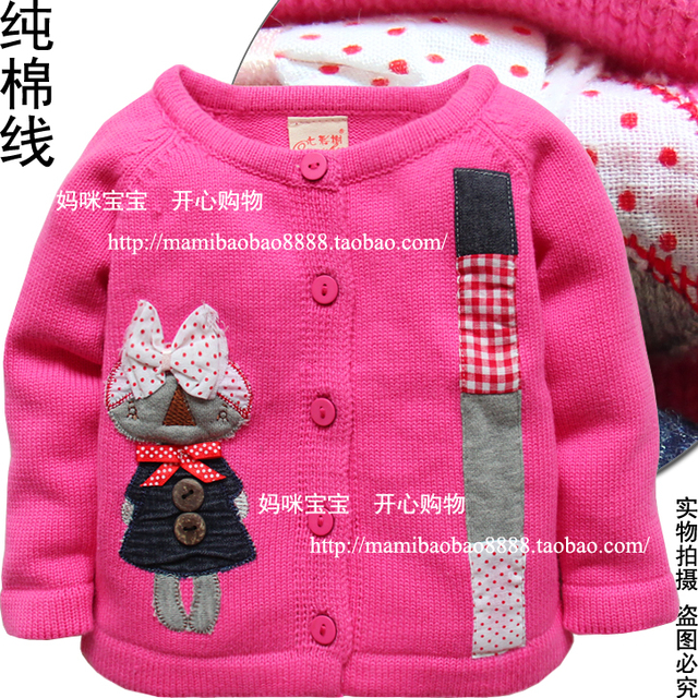 87f6cbd18 Free shipping Retail 2014 spring autumn kids clothes coat baby ...
