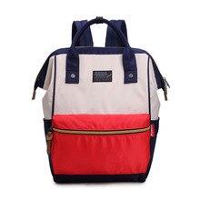 Lacattura мода рюкзак женщины школьный рюкзак для девочек-подростков большая емкость женский рюкзак унисекс Mochila