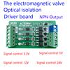 4-Channel 3.3V 5V 12V 24V Input Fully Compatible Mitsubishi Siemens PLC power Amplifier Solenoid Valve Driver Board NPN Output
