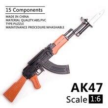 Escala 1:6 1/6 figuras de acción de 12 pulgadas AK47 pistolas de juguete Rifle pistola T800 pistolas pesadas + cinturón para bala juguetes para niños DIY regalo