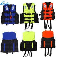 Универсальный жилет для плавания и катания на лодках, спасательный костюм из полиэстера, спасательный жилет для взрослых и детей со свистком, S-XXXL