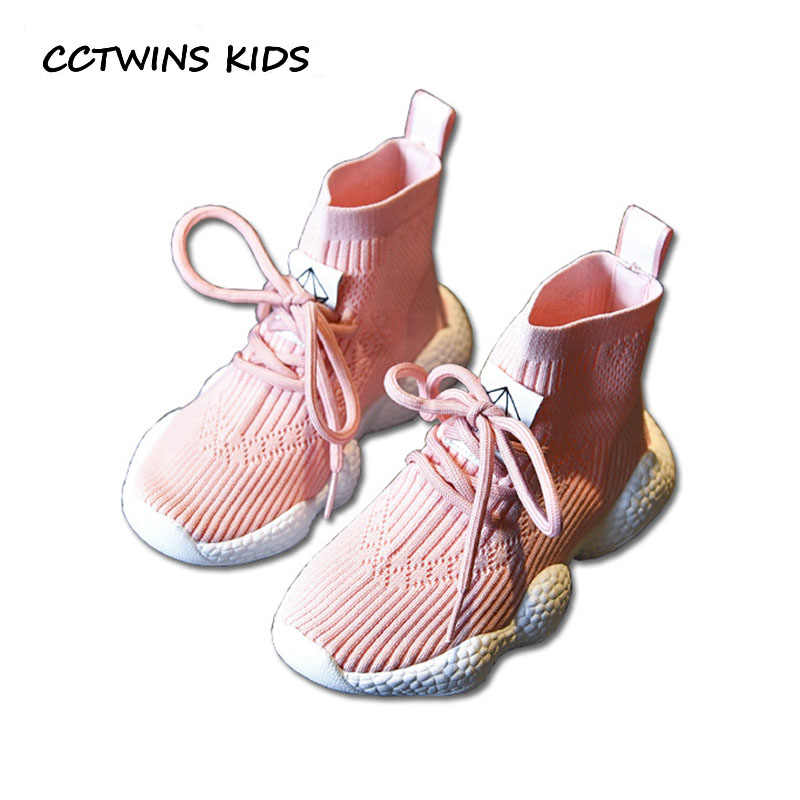 CCTWINS Kids Shoes 2019 Spring Babys Girls High Top Sneakers Children  Fashion Sport Shoes Boys Brand af5046eb0ffd