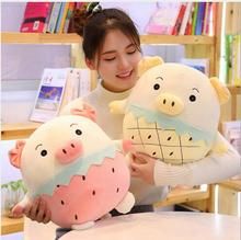 WYZHY Down cotton soft body fruit pig pillow doll plush toy bedside ornaments to send friends and children gifts 20CM