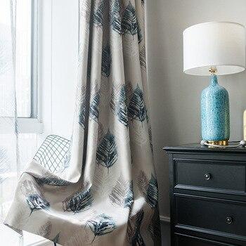 Para el salón comedor dormitorio cortinas pluma moderna Pastoral exquisita  minimalista Pantalla Completa cortina mate