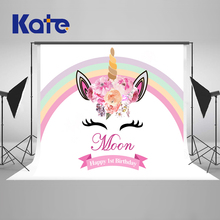 Kate 5x7ft Unicorn Birthday Photography Backdrop Twinkle Little Star Pink Backgrounds For Photo Studio Princess