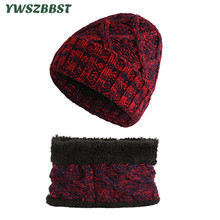 New Autumn Winter Baby Hat Scarf Set mix color Thick Cap Infant Hats for Boys Girls Children Beanies
