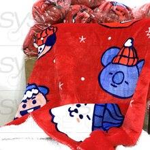 BT21 BTS Sleeping Christmas Blanket
