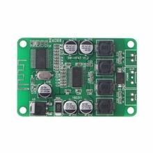 TPA3110 2X15W Digital Stereo Bluetooth Audio Power Amplifier Board For Bluetooth Speaker Amplifier Board