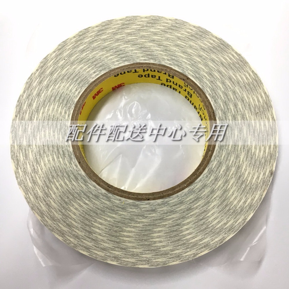 2pcs x Wide Tape Double Sided Adhesive Sticker For Panel Screen Repair SMT LED Strips Back Tape 17mm (W)x 50m(L)