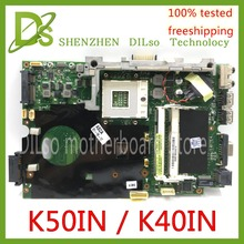 Kefu K40IN K50IN материнская плата для asus X8AIN, X5DIN K40IP K50IP K40AB K50AB K40IJ материнская плата для ноутбука Тесты mainrboard работы 100%
