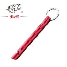 1 Pcs Aluminum Emergency Survival Whistle Keychain for footaball basketball soccer Hiking Camping Outdoor Sports Tools high quality120db edc emergency aluminum whistle camping survival keychain kit for outdoor activities pesonal safe security