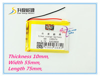 The tablet battery 3.7 V lithium polymer battery 5000 mah interphone 105575 GPS vehicle traveling data recorder