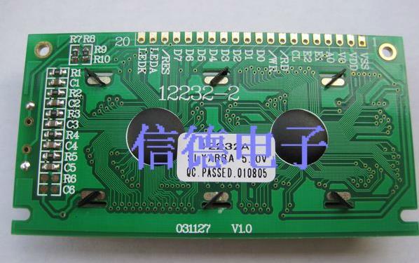Free Shipping!!! 12232 Yellow-Green Screen 5V LCD Module