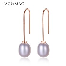 PAG&MAG Simple Ear Hook 925 Sterling Silver Earrings 8-9mm Natural Rice Pearl Drop Earrings for Women Classic Pearl Jewelry