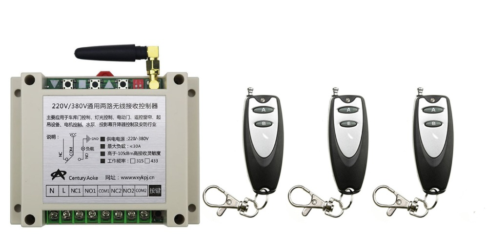 New AC220V 250V 380V 30A 2CH Remote Control Garage Door RF Wireless Remote Control Switch System 3X Transmitter + 1 X Receiver