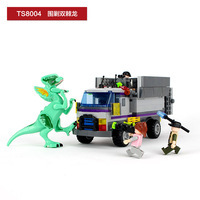 Fun Children S Building Blocks Toys Compatible Legoes Dinosaur World Model Children S Intelligence Education Building