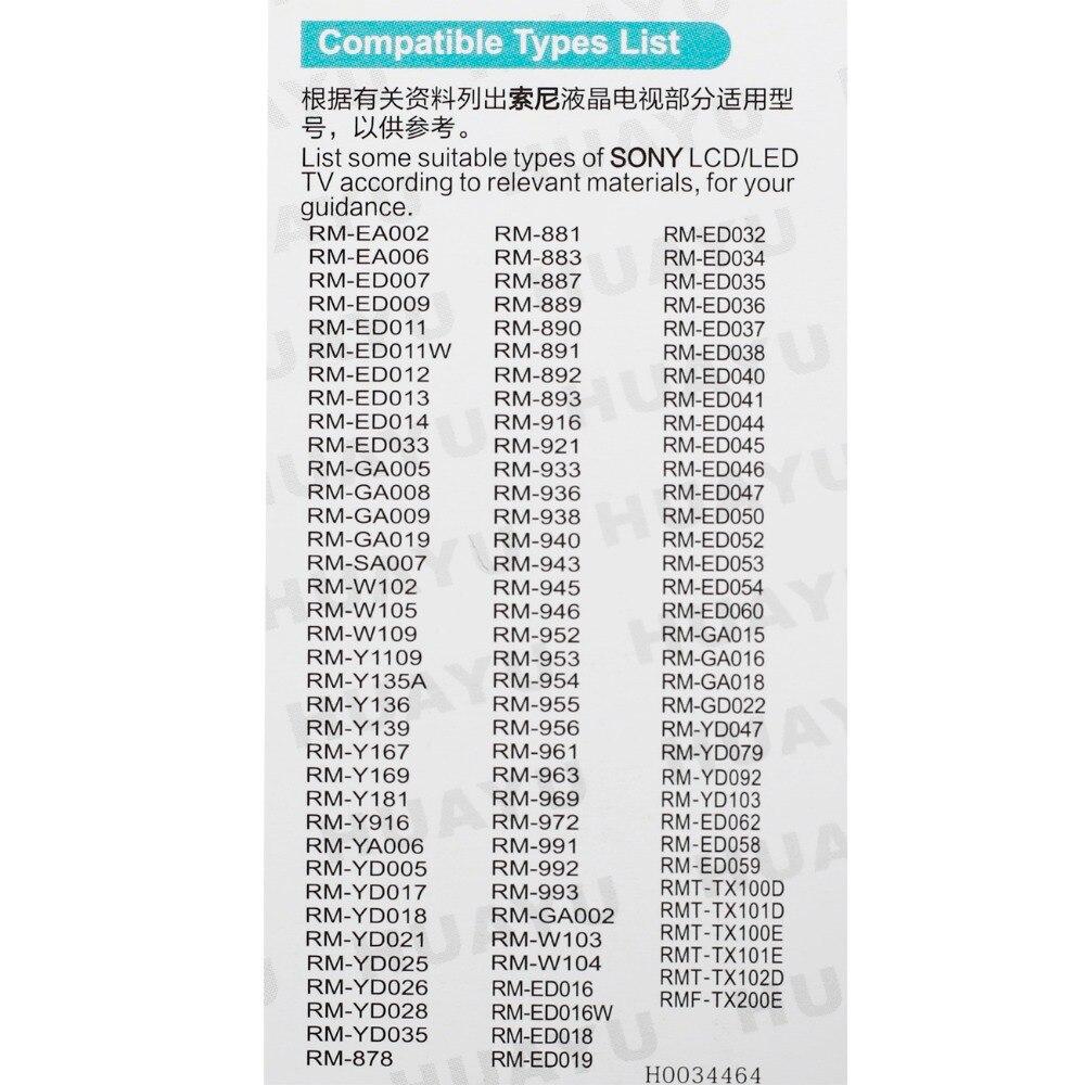 Télécommande pour Sony Bravia TV Smart lcd led HD RM-ED009 RM-ED011 RM-ed012 ED011 ED013 Huayu