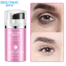 BISUTANG гиалуроновой кислоты глаз дневные крема увлажняющие отбеливание Анти отечность темный круг нестареющий ночной крем для глаз