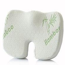 Soft U-shaped Pillows Slow Rebound Memory Foam Cervical-pillow Aircraft Automotive Supplies Travel Pillow Neck