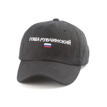 Russian Flag Embroidery Baseball Cap Mens Hip Hop Hat Casual Dad Hats For Women Snapback