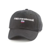 Russian Flag Embroidery Baseball Cap Mens Hip Hop Baseball Hat Casual Dad Hats For Women Snapback