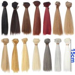 Волосы refires bjd, 1 шт., волосы 15 см * 100 см, черный, золотой, коричневый, белый, серый цвет, короткий парик с прямыми волосами для 1/3, 1/4, BJD, сделай сам
