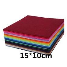40 sztuk/zestaw 15*10cm Diy Handmade nietkana tkanina filcowa tkanina poliestrowa robótki igły do szycia czuł tkaniny zabawki wykonane ręcznie lalki tkaniny
