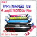 Cartucho de toner para hp color laserjet 4700 4750 impressora, impressora para hp 4700 4750 toner, toner 643a q5950a q5951a q5952a q5953a para impressora hp