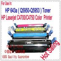 Für HP 643A Q5950A Q5951A Q5952A Q5953A 5950 Toner Patrone  für HP Farbe LaserJet 4700 4700dn 4700n Drucker Toner Patrone|toner cartridge|hp toner cartridgehp color cartridge -