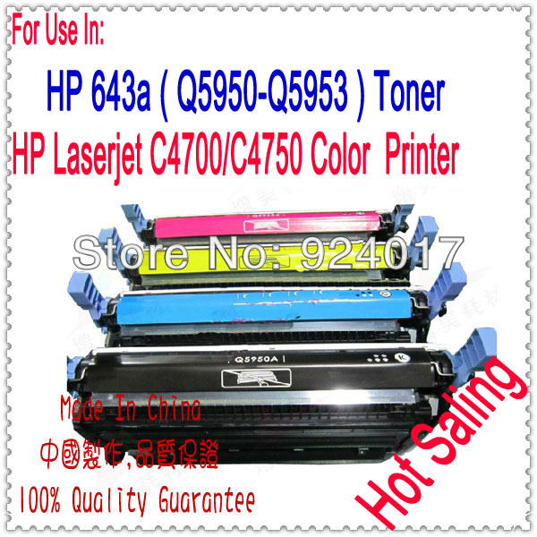 Toner Cartridge For HP Color Laserjet 4700 4750 Printer,For HP 4700 4750 Toner,643A Q5950A Q5951A Q5952A Q5953A For HP Printer toner new printer cartridge for hp color 2840 toner low yield printer toner cartridge for hpcru free shipping