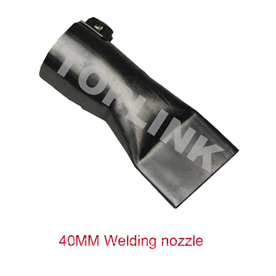 Flat welding nozzle slot welding nozzle for 3400Watt heat gun hot air welding gun TOPLINK-W3x3 Сварка