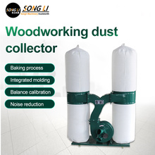 Songli 380 В высокой мощности деревообрабатывающий пылесос 2.2kw пылесборник для двух барабанный деревообрабатывающее оборудование