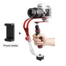 Алюминий сплав легкий мини портативный цифровой Камера стабилизатор видео Steadicam DV steadycam + смартфон зажим для DSLR