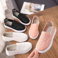 973199d03 35% Spring autumn Children girl shoes Girls Flat casual princess  embroidered flower Shoes 3colors 26 · 3 Colors Available