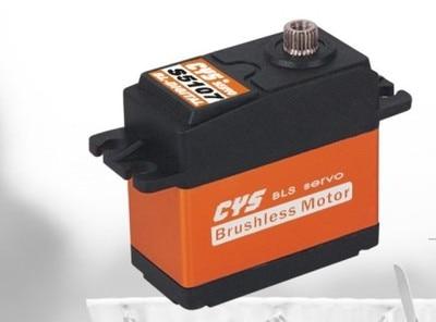 Heavy duty Digital titanium Metal Brushless 62G 7.4V 8KG 0.05sec BLS5107 Servo